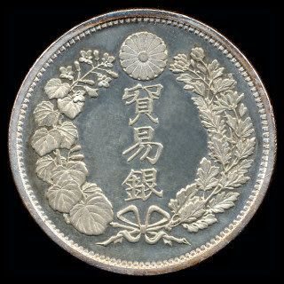 1875年 貿易銀 Pichori フィリピンの貿易銀貨 1875年 貿易銀 HOME 1911