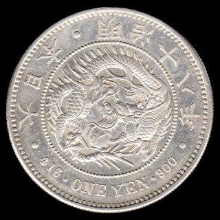 Pichori フィリピンの貿易銀貨 1885年 一圓